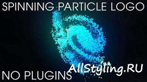 Spinning Particle Logo - After Effects Template