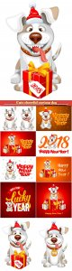 Cute cheerful cartoon dog, symbol 2018 year, Christmas and New Year vector greeting card