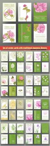 Set of vector cards with traditional Japanese flowers #2