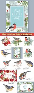 Winter vector frame design for greeting card with forest branches and bullfinch, Christmas party invitation