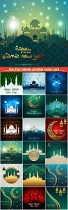 New Year Islamic greeting vector card