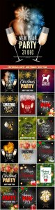 Christmas party and Happy New Year vector posters