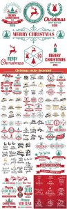 Christmas vector decorated, logos, ribbons, signs, inscriptions