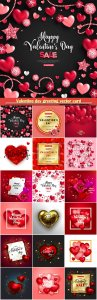 Valentine day greeting vector card, hearts i love you # 12