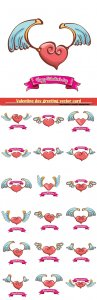 Valentine day greeting vector card, hearts i love you # 15