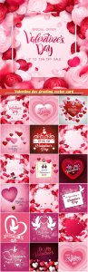 Valentine day greeting vector card, hearts i love you # 18