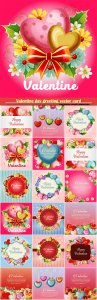 Valentine day greeting vector card, hearts i love you # 16