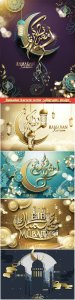 Ramadan Kareem vector calligraphy design with decorative floral pattern,mosque silhouette, crescent and glittering islamic background # 4