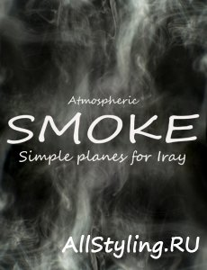 Atmospheric Smoke Planes for Iray