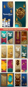 Ramadan Kareem vector greeting banner set