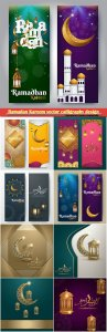 Ramadan Kareem vector calligraphy design with decorative floral pattern, mosque silhouette, crescent and glittering islamic background # 35