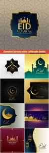 Ramadan Kareem vector calligraphy design with decorative floral pattern, mosque silhouette, crescent and glittering islamic background # 37