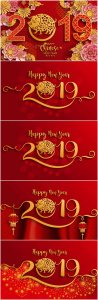 Pig year 2019 chinese luxury vector card # 4