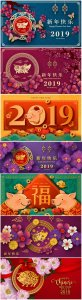 Chinese new year vector card with funny pigs