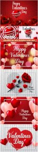 Valentines day party invitation vector card # 37