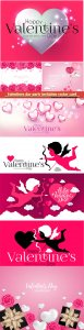 Valentines day party invitation vector card # 41