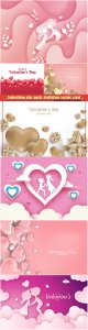 Valentines day party invitation vector card # 42