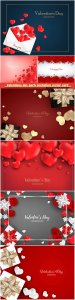 Valentines day party invitation vector card # 39